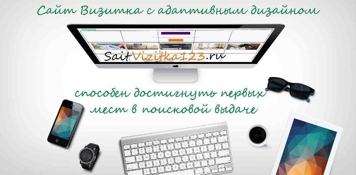 Продвижение сайта в казани цена продвижение сайта изменения 2015