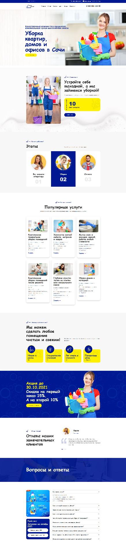 saitvizitka123.ru